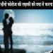 Download Collage Girl Vashikaran 2017 1.1 APK