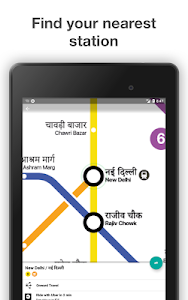 Download Delhi Metro - Map and Route Planner 1.1.0 APK