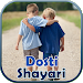 Download Dosti Shayari 1.0 APK