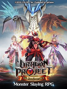 Download Dragon Project 1.3.9 APK
