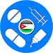 Download Drugs in Jordan 2.0 APK
