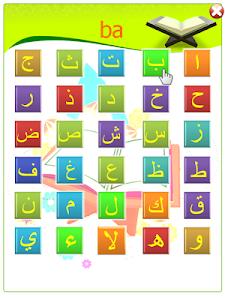 Download Edukasi Anak Muslim 6.8.5 APK