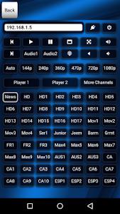 screenshot of Embratoria G6 version 7.0.3