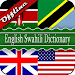 Download English Swahili Dictionary 2.4 APK