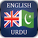 Download English Urdu Dictionary FREE 2.9 APK
