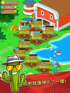 Download Farm and Click - Idle Farming Clicker PRO 1.1.9 APK