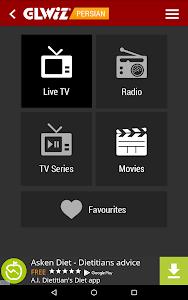 screenshot of GLARAB version 2.3.7