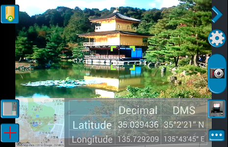Download GPS Map Camera 1.7.0 APK