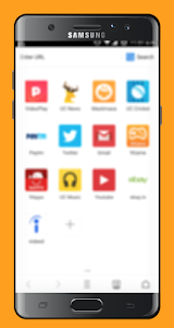 screenshot of Guide for UC Browser 2017 version 1.0