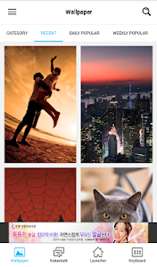 Download PhoneDeco _ wallpapers, theme 3.0.012 APK