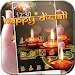 Download Happy Diwali Theme Deepavali 1.1.1 APK