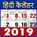 Download Hindi Calendar 2019 - हिंदी कैलेंडर 2019 2.1 APK