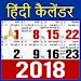 Download Hindi Calendar 2018 - हिंदी कैलेंडर 2018 1.7 APK
