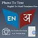 Download Hindi - English Photo To Text 7.0 APK