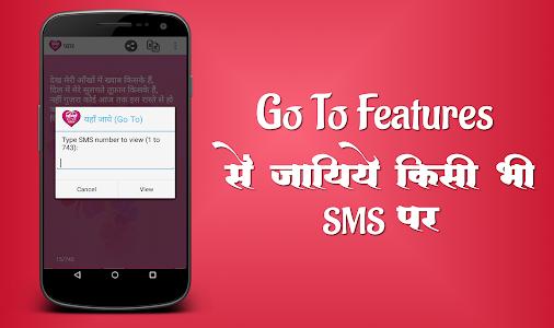Download Hindi Love SMS 06|06|18 APK
