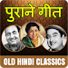 Download Hindi Old Classic Songs Video 1.5.1 APK