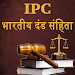 Download IPC in Hindi 1.0 APK