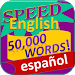 Download Aprender Inglés 50000 palabras 7.1.3 APK