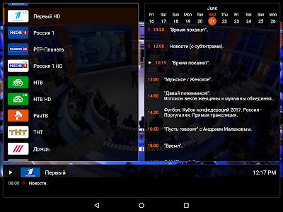 Download Kartina.TV 2.6.7 APK