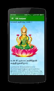 Download Kili Josiyam - Parrot Astrology Future prediction 6.0 APK