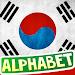 Download Korean Alphabet 1.15 APK