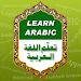 Download Learn Arabic Speaking Free 1.7 APK