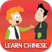 Download Learn Chinese daily - Awabe 1.1.7 APK