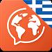 Download Learn Greek. Speak Greek  APK