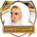 Download Lectures of Sheikh Othaimen 1.0 APK