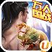 Download 六龙御天(Loong Craft) 1.1.18 APK