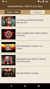 kali picture video