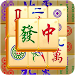 Download Mahjong 2018 1.6 APK