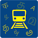 Download IRCTC MakeMyTrip Train Booking 2.4 APK