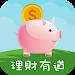 Download Making Sense of Money 1.0.2 APK
