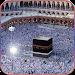 Download Makkah Wallpaper 1.01 APK