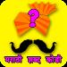 Download Marathi Kodi 1.4 APK