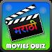 Download Marathi Movies Quiz 1.4 APK