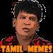 Meme Creator & Templates | Tamil