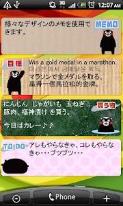 download memo pad widget free kumamon 3 0 5 apk downloadapk net