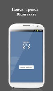 Download Music & songs for VK VKontakte 3.0 APK