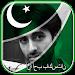 Download My Pakistan Flag Photo Editor 1.5 APK
