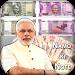 Download Modi Key Note 1.4 APK