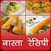 Download Nasta Recipes (Hindi) 10.0A APK
