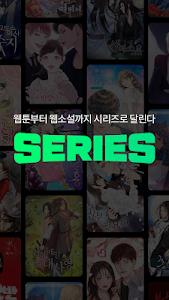 Download SERIES 3.0.4 APK