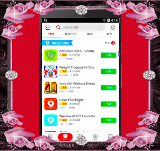 screenshot of New 9Apps Tips version 1.2