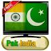 Download New Pak India Hd 1.0 APK
