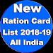 Download New Rashan Card List 2018 - All India 1.1 APK