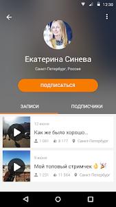 screenshot of OK Live version 1.1.0