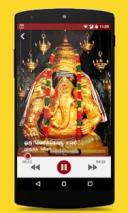 screenshot of Om Tamil Calendar™ version 3.1