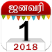 Download Om Tamil Calendar 2018 4.0 APK